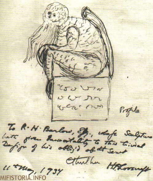 Ктулху - рисунок писателя на mifistoria.info