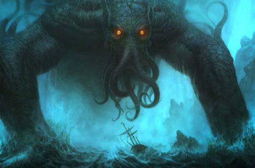 Великий Ктулху - изображение мифического божества на mifistoria.info