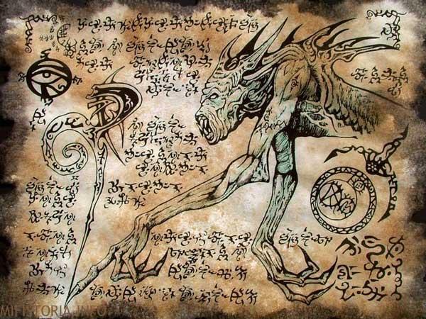 Страницы Книги мертвых - фото на mifistoria.info