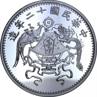 Феникс на монете Китая