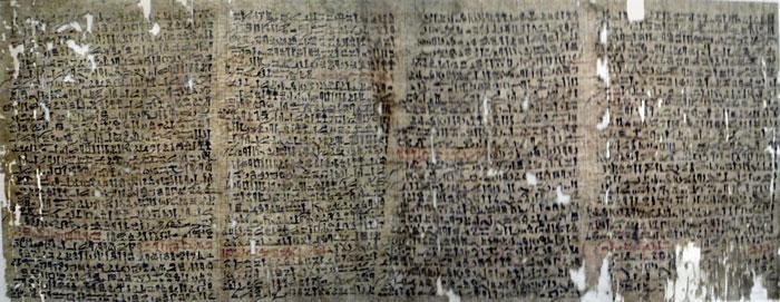 Папирус Весткар - изображение