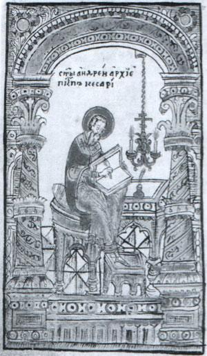Архиепископ Кесарии - изображение