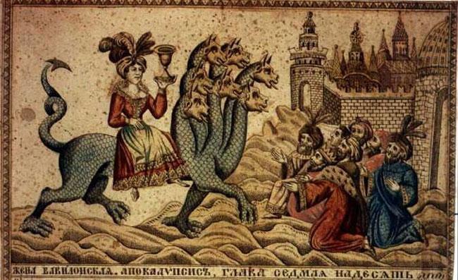 Вавилонская Блудница верхом на звере апокалипсиса