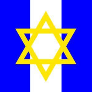 Эмблема Еврейской бригады - фото на mifistoria.info