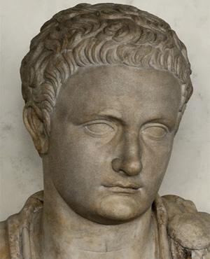 Император Домициан