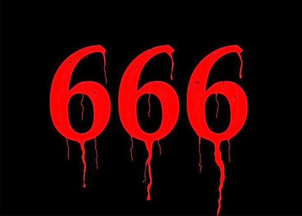 666 Число зверя - картинка на mifistoria.info
