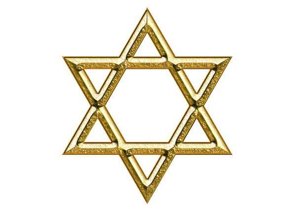 Звезда Давида - значение символа, фото на mifistoria.info