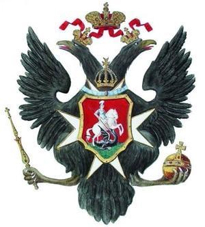 Мальтийский крест на российском гербе