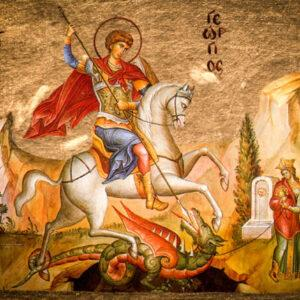 Георгий Победоносец - фото на mifistoria.info