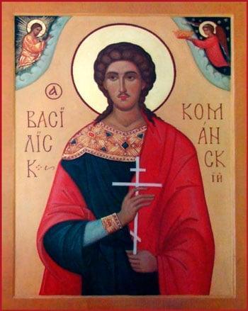 Святой мученик Василиск Команский