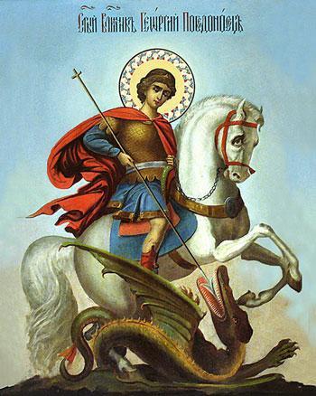 Георгий Победоносец пронзает змея