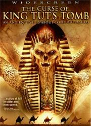 «Тутанхамон: Проклятие гробницы»