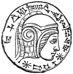 Изображение царя Навуходоносора на монете.