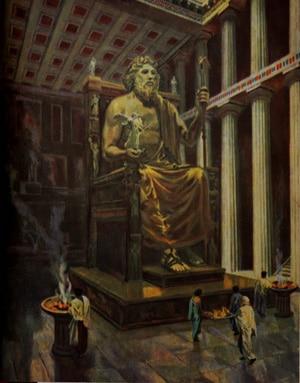 Памятник Древнегреческому Богу