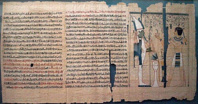 Часть Книги мертвых на папирусе фараона Пинеджа II