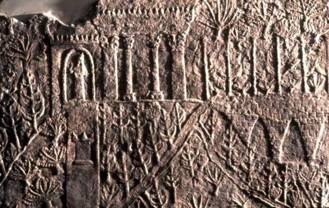 Фото барельефа в Мосуле с изображением Садов.