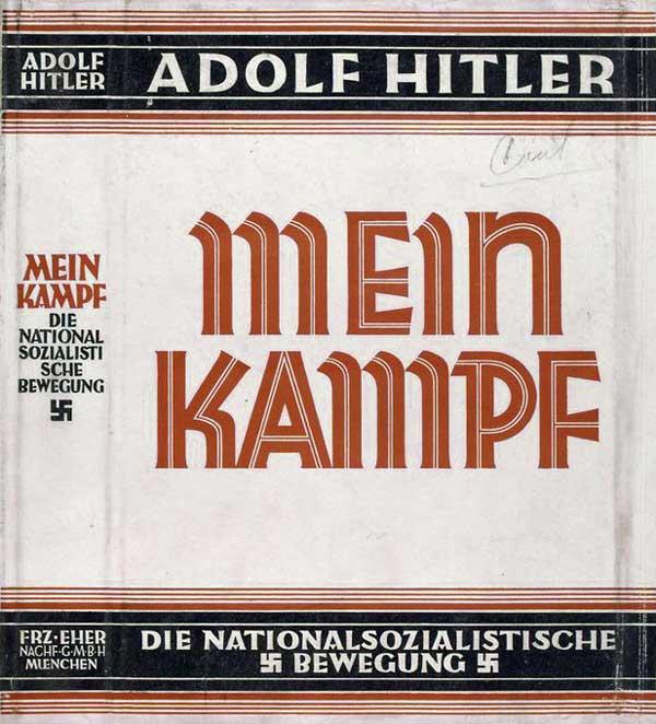 Обложка книги «Моя борьба» Адольфа Гитлера