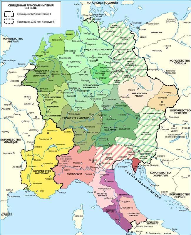 Карта Священной Римской Империи в 10 веке