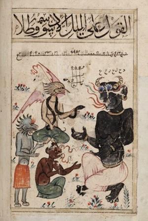 Джиннов в исламе. Манускрипт XIV века