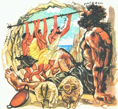 Картина, на которой изображен Одиссей, сражающийся с циклопом Полифемом в пещере