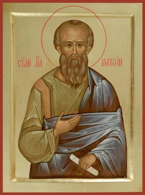 Апостол Матфе́й