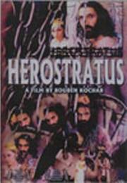 Постер к фильму «Герострат»