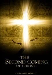 Постер. Второе пришествие Христа (2018)