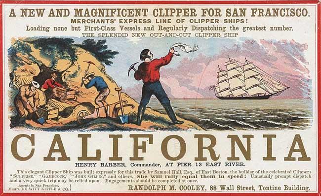 Реклама перевозки в Калифорнию