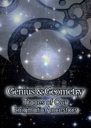 Гениальная геометрия (2010)