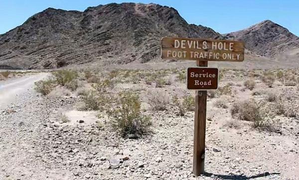 Указатель на место ямы Дьявола
