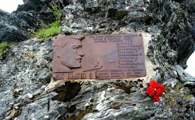 Памятник погибшим на перевале Дятлова