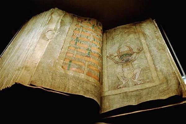 Ветхие страницы книги
