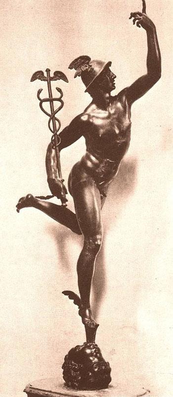 Статуя Гермеса с посохом