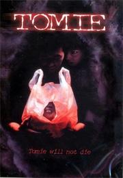 Томиэ (1998)