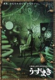 Спираль (2001)