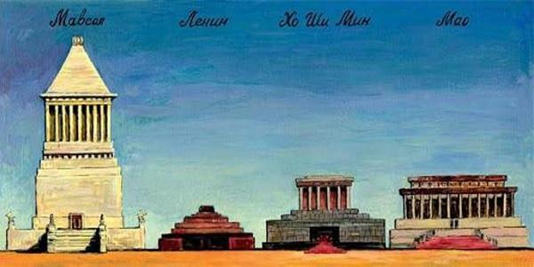 Сравнение мавзолея с другими постройками аналогичного типа