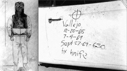 Одно из посланий серийного убийцы и его фоторобот на основании показаний свидетелей