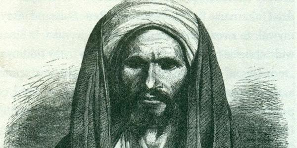 Предполагаемый портрет Хасана ибн Саббаха
