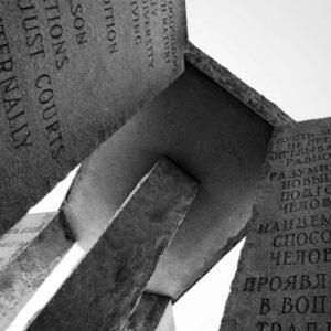 Скрижали Джорджии: перевод, значение и история монумента на mifistoria.info