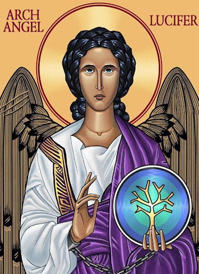 Ангел Люцифер, сын Божий