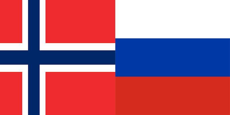 Норвегия и Россия
