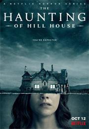 «Призрак дома на холме»