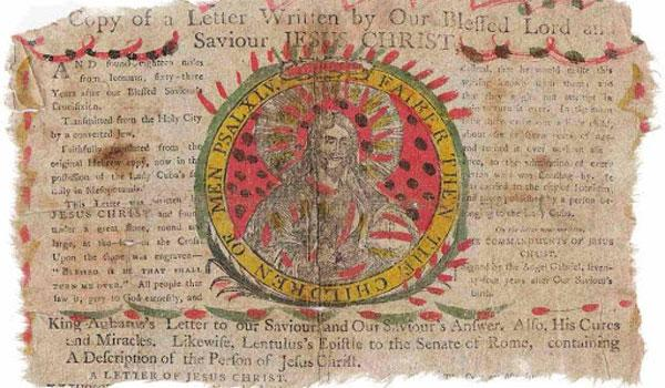 Письменность существовала у потомков ангелов и стала достоянием человечества