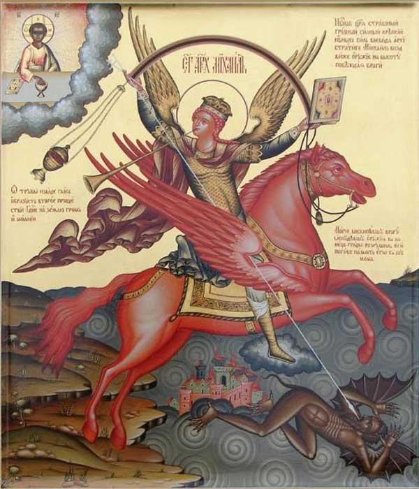 Архистратиг Михаил верхом на коне попирает дьявола копьем