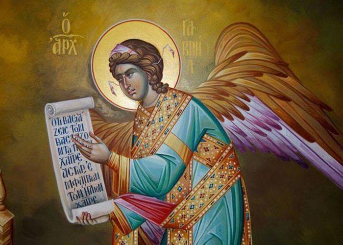 Святой Архангел Гавриил