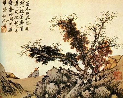 """Шэнь Чжоу """"Чтение среди осенней природы"""""""