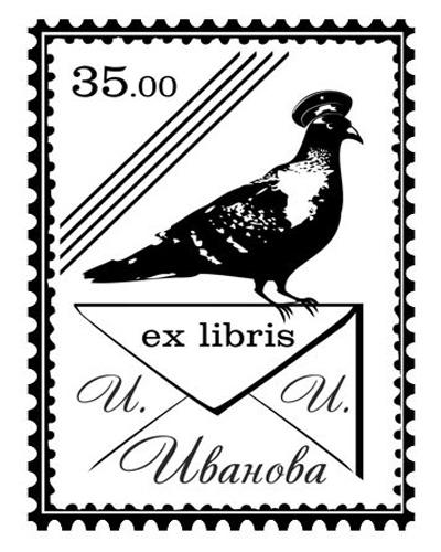 Экслибрис с голубем
