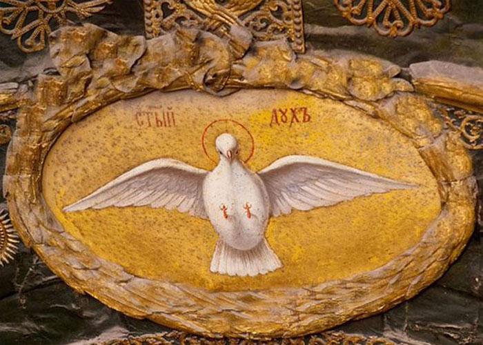 Небесный голубь, Дух Святой