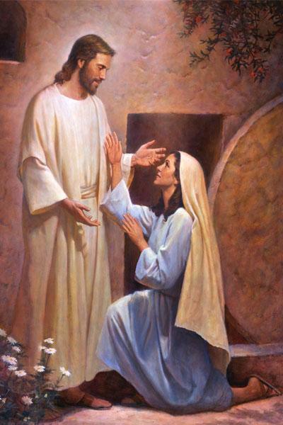 Иисус и Мария