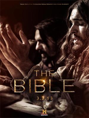 «Библия»